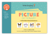 Picture Dictionary v2